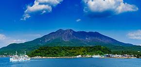 鹿児島の写真