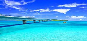 宮古島平良の写真