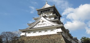 福岡小倉の写真